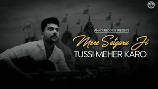 free mp3 songs download - Mere satguru ji tusi mehar karo