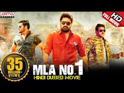 MLA No-1 2019 New Released Hindi Dubbed Full Movie | Srikanth, Manchu Manoj, Diksha Panth