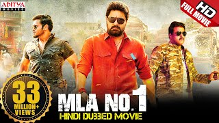 MLA No1 Hindi Dubbed Movie | New Released Hindi Dubbed Movie | Srikanth, Manchu Manoj, Diksha Panth