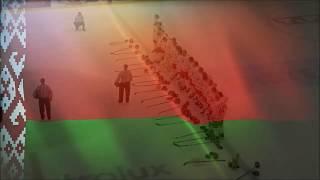 14 12 2019 Франция Беларусь 2 3