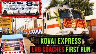 KOVAI EXPRESS   Chennai to Coimbatore First Run with Brand New LHB Coaches   Indian Railways