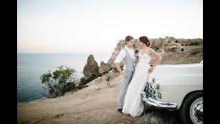 Свадьба в стиле стимпанк - свадьба в Крыму