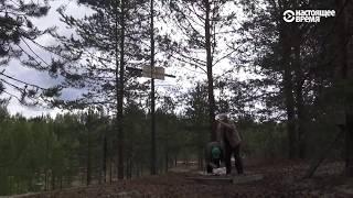 Неизвестная Россия Посёлок на костях  Локчимлаг 80 лет спустя