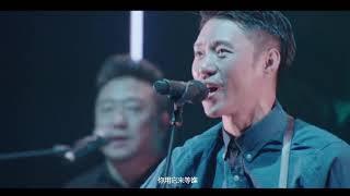 逃跑计划《Like a Bird》(2017逃跑计划北京演唱会)
