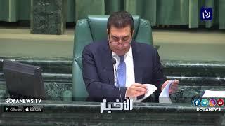 إقرار قانونين ورفض ثالث في ختام الدورة العادية لمجلس النواب