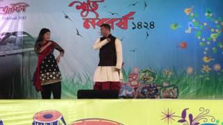 Dhetteriki Featuring Rothi & Munir !! BAGA Pohela Boishakh 1424 HD