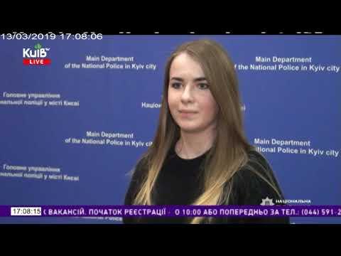 Телеканал Київ: 13.03.19 Столичні телевізійні новини 17.00