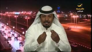 مستشفى بالمنطقة الشرقية يقاضي سعودي بسبب فيديو كشف الفساد!