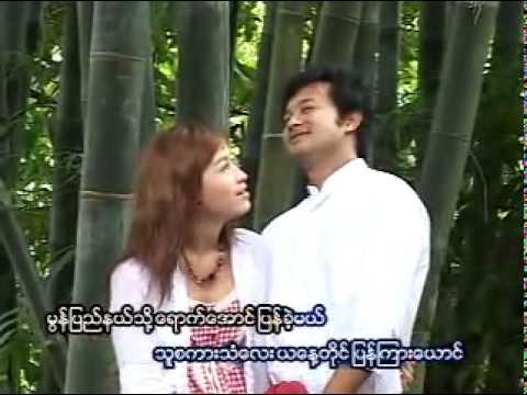 ဝါဆိုမိုးနဲ႕ျပန္ခဲ့ပါ - ဗညားဟန္: Myanmar Music