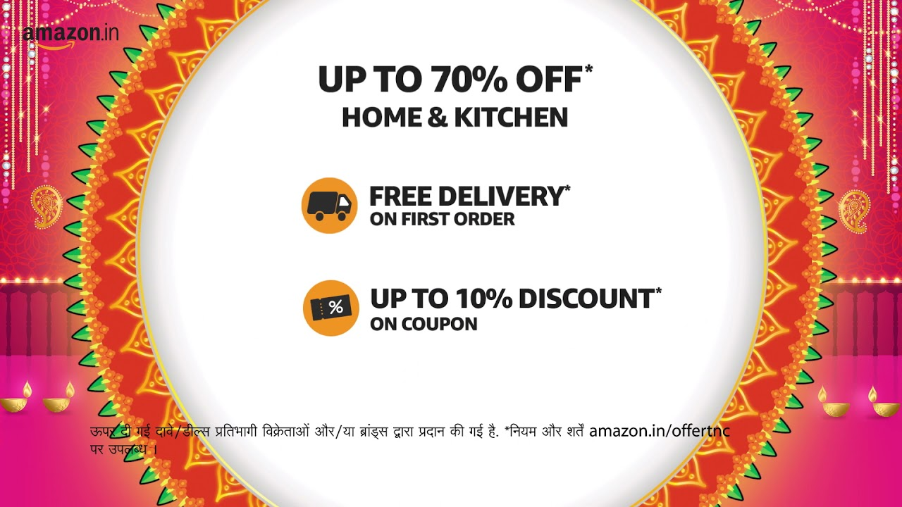 Amazon Great Indian Festival - Extra Happiness Days   Boxes of Happiness   Home & Kitchen