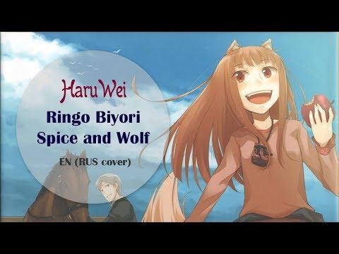 【HaruWei ft. Kari】— Ringo Biyori (RUS cover) Spice and Wolf l EDиз YouTube · Длительность: 4 мин50 с  · Просмотры: более 1.000 · отправлено: 25-8-2017 · кем отправлено: HaruWei