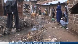 Ab'omu Katanga beemulugunya thumbnail
