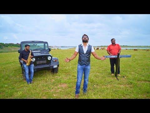 Neevae Title Song  Neevae Album  Telugu Christian Song