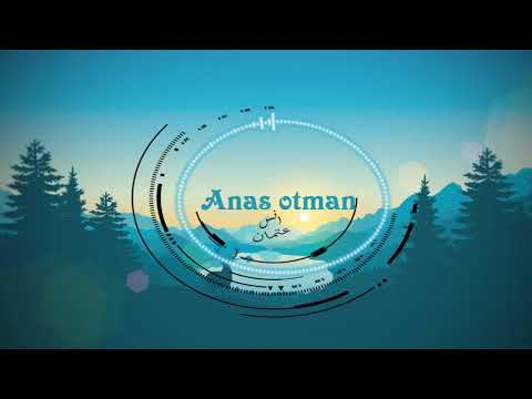 Anas otman light of the moon (new song )