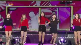 Red Velvet in Korea-Vietnam Diplomatic Relations 25th Year Anniversary Friendship Super Show