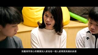 Publication Date: 2020-06-26 | Video Title: 聖公會靈愛小學- (主題:起)