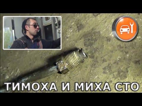 Как поставить штуцер на железную трубку (сцепления, тормоза или топлива)