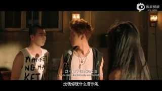 150107 《重返20岁》 Back to 20 Trailer - Luhan