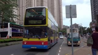 Citybus HK: Tseung Kwan O bound Super Olympian/ALX500 257 Rt.628 entering Tseung Kwan O