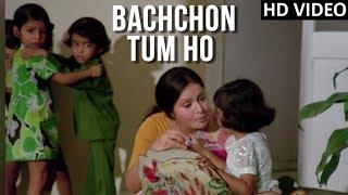 Bachcho Tum Ho Full Video Song (HD) | Tapasya | Ravindra Jain Hit Songs | Old Hindi Songs