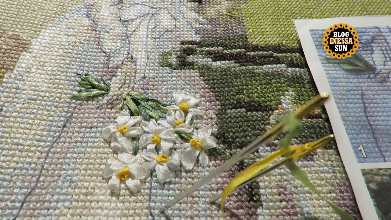 Вышивка лентами парижанки
