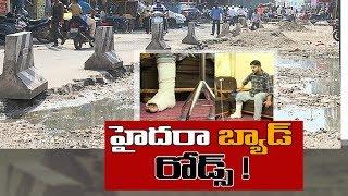 Teenager Complaint on GHMC Over Hyderabad Damaged Roads   Face to Face   Sakshi TV