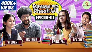 Summa Dhan Ji   Episode 1   Tamil Fun Show   Wow Life