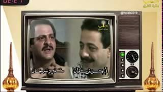 شارة المسلسل السوري  -  الخشخاش