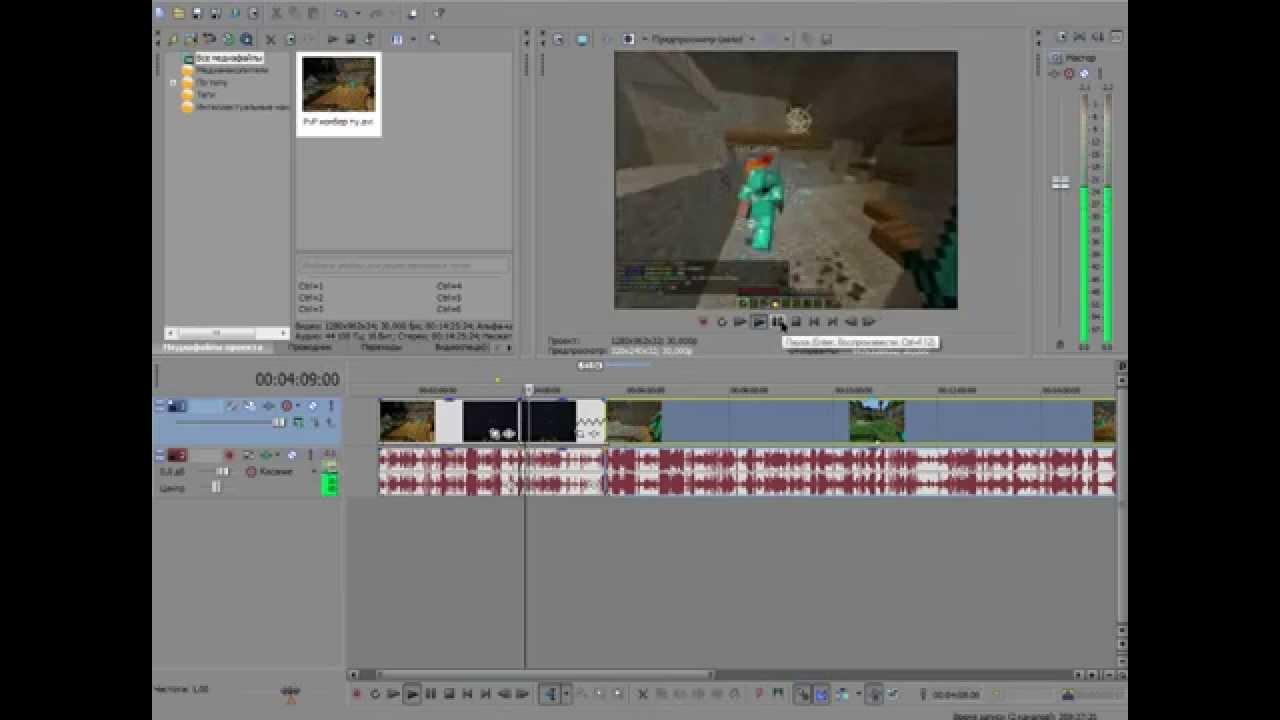 Как сделать видео медленнее фото 156