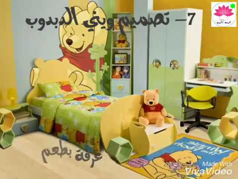 غرف اطفال روعه صور تصاميم غرف نوم اطفال بشخصيات كرتونية Youtube
