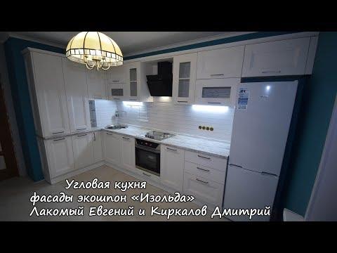 """Фасады экошпон """"Изольда""""...краснинское 6."""