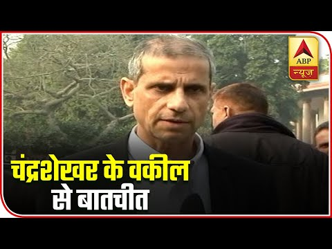 Corrupt Officers Lied To Frame Bhim Army Chief: Chandrashekhar's Lawyer | ABP News