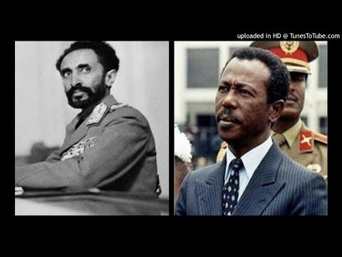 2016 in Review: Emperor Haileselassie I – President Mengistu Hailemariam - SBS Amharic
