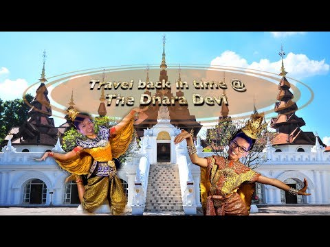 Dhara Dhevi - Luxury Hotel in Chiang Mai, Thailand | 奢華別致的清迈黛兰塔维度假酒店
