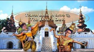 Dhara Dhevi Luxury Hotel in Chiang Mai Thailand 奢華別致的清迈黛兰塔维度假酒店