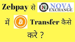 How To Transfer Bitcoins To Novaexchange From ZebpayBitcoinWallet And Get AtcCoin?   