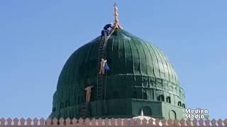 بالصور والفيديو .. غسيل القبة الخضراء