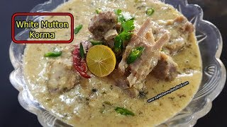 White Mutton Korma Recipe in Hindi| Eid Ul Adha special recipes | My Kitchen My Dish