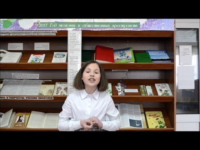Изображение предпросмотра прочтения – ЕвгенияГайсина читает отрывок изпроизведения «Послушайте! (Послушайте! Ведь, если звезды зажигают…)» В.В.Маяковского