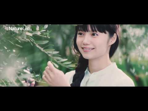Miyazaki Aoi 宮崎あおい 幸せそうな笑顔が素敵 葵
