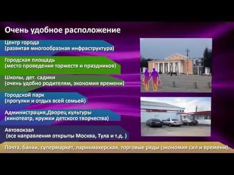 Отличный вариант в п.Первомайский ! Не Дорогая Квартира  ул. Октябрьская 3