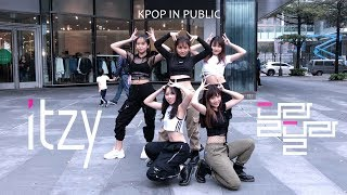 [ITZY DANCE COVER CONTEST]  있지 ITZY - 달라달라 (DALLA DALLA) Dance Cover by F.Nix from Taiwan