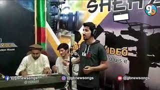 Shina New Bazami Song || Lyrics farman Wali Khayali || Vocal Toseef Ahmed Yaad || GB New Songs 2021