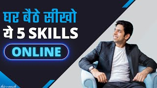 Top 5 Skills you should Learn during Lockdown | Earn From Home | by Him eesh Madaan