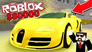 MR. PRESIDENT BORONG SUPER LUXURY CAR AND SUPER FAST IN WORLD ROBLOX!!!