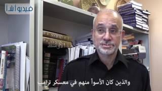 بالفيديو : عضو بالجالية الإسلامية بأمريكا : قلقون بشأن الانتخابات الرئاسية