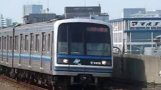 横浜市営地下鉄ブルーライン 3000A形3306F 新羽駅到着