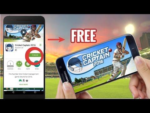 CRICKET CAPTAIN 2016 FREE DOWNLOAD II CRICKET CAPTAIN GAME DOWNLOAD