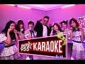 HitZ Karaoke ฮิตซ์คาราโอเกะ ชั้น 23 EP.35 BNK48 รุ่น1+2 และ 3 ?