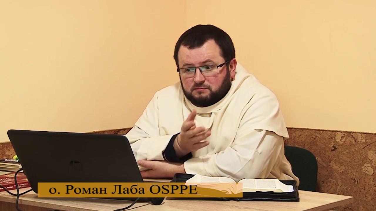 РОМАН ЛАБА MP3 СКАЧАТЬ БЕСПЛАТНО